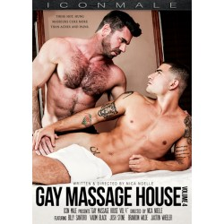 GAY MASSAGE HOUSE VOL. 4
